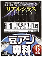 ハヤブサ(Hayabusa) 豆アジ専科 リアルシラス 6本鈎 1-0.6