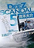 青木大介 DeeZ SCANDAL 5 (<DVD>)