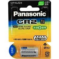 Panasonic CR-2W カメラ用リチウム電池 CR2 円筒形リチウム電池 リチウムシリンダー電池(CR15H270 KCR2 EL1CR2 DLCR2 CR2R) まとめ買い特典あり