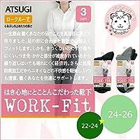 (アツギ) ATSUGI リブソックス WORK-Fit レディース ロークルーー丈ソックス 3足組×3セット 22-24cm カラーアソート(938)