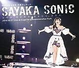 【早期購入特典あり】NMB48 山本彩 卒業コンサート「SAYAKA SONIC ~さやか、ささやか、さよなら、さやか~」(生写真3枚セット付) [Blu-ray]