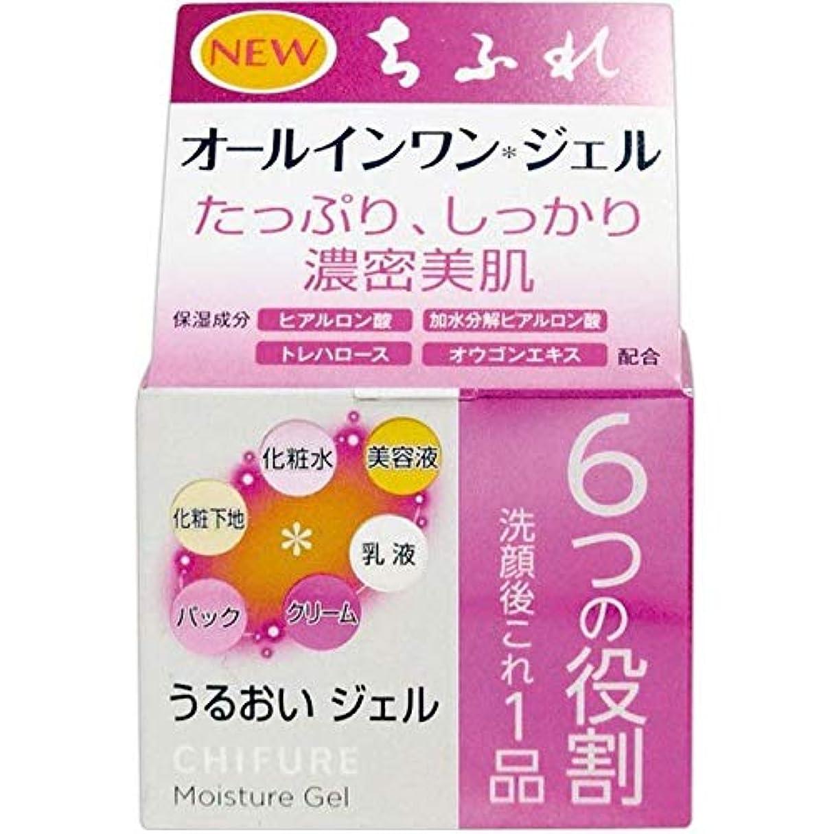 行商人強制的消費するちふれ化粧品 うるおいジェル 108G