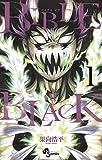 BIBLE OF BLACK / 果向 浩平 のシリーズ情報を見る