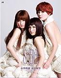 SHERO[前衛時尚版]CD+DVD(台湾版) 画像