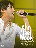 "JAPAN TOUR 2006""My life is…""DVD(初回限定版)[DVD]"