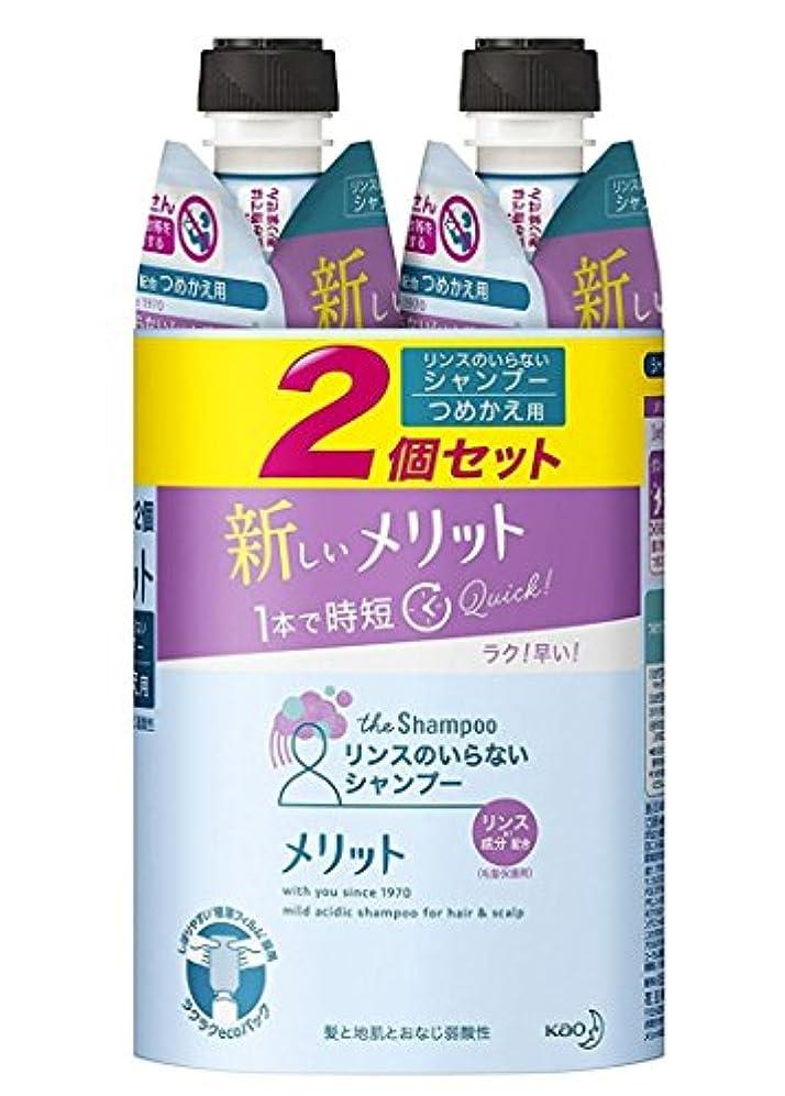 【まとめ買い】メリット リンスのいらないシャンプー つめかえ用 340ml×2個 [医薬部外品]
