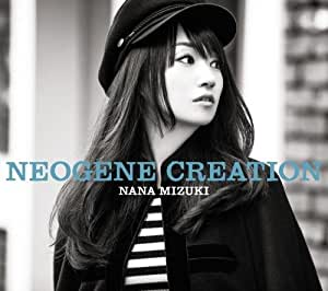 NEOGENE CREATION(通常盤)