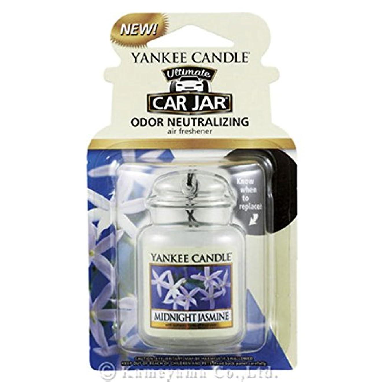 甘味リテラシー自動的にヤンキーキャンドル 正規品 YCネオカージャー ジャスミン (YK3230569 4901435868172)