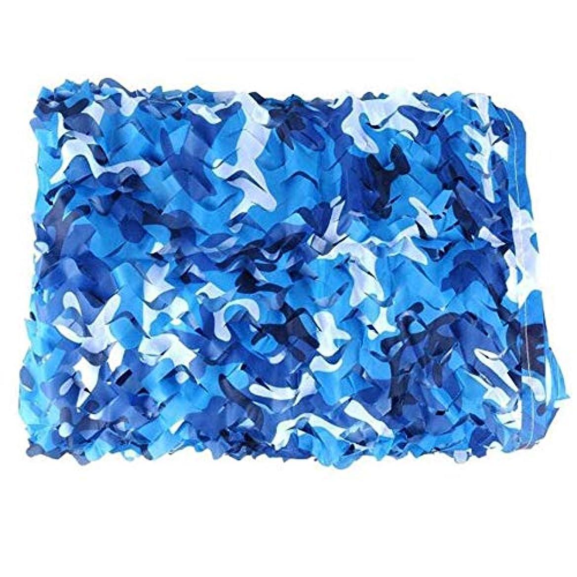 弱めるフラッシュのように素早く力学DGLIYJ ブルー迷彩ネット陸軍迷彩ネットカーカバーテントキャンプネット布ブラインド迷彩ネット (サイズ さいず : 7×7m)
