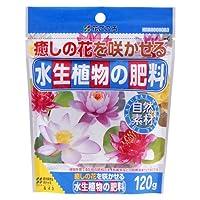 花ごころ 水生植物の肥料 120g