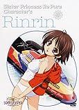 シスター・プリンセス Re Pure Vol.6 鈴凛 [DVD]
