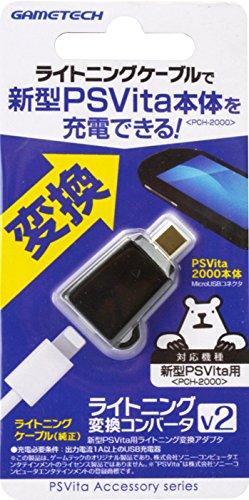 PSVita(PCH-2000)用ACプラグ変換コンバータ『...