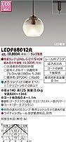 東芝 LED小型ペンダントライト ライティングレール用 LEDP88012R