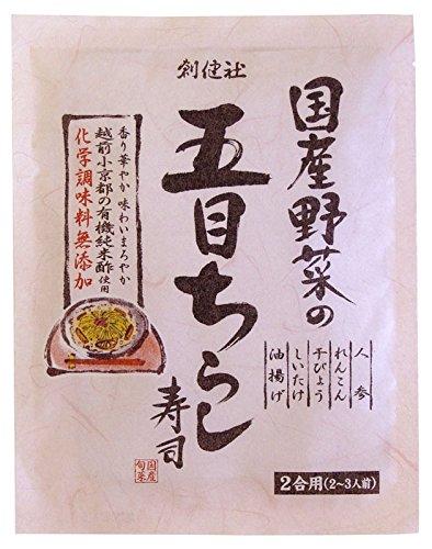 国産野菜の五目ちらし寿司 150g×2袋...