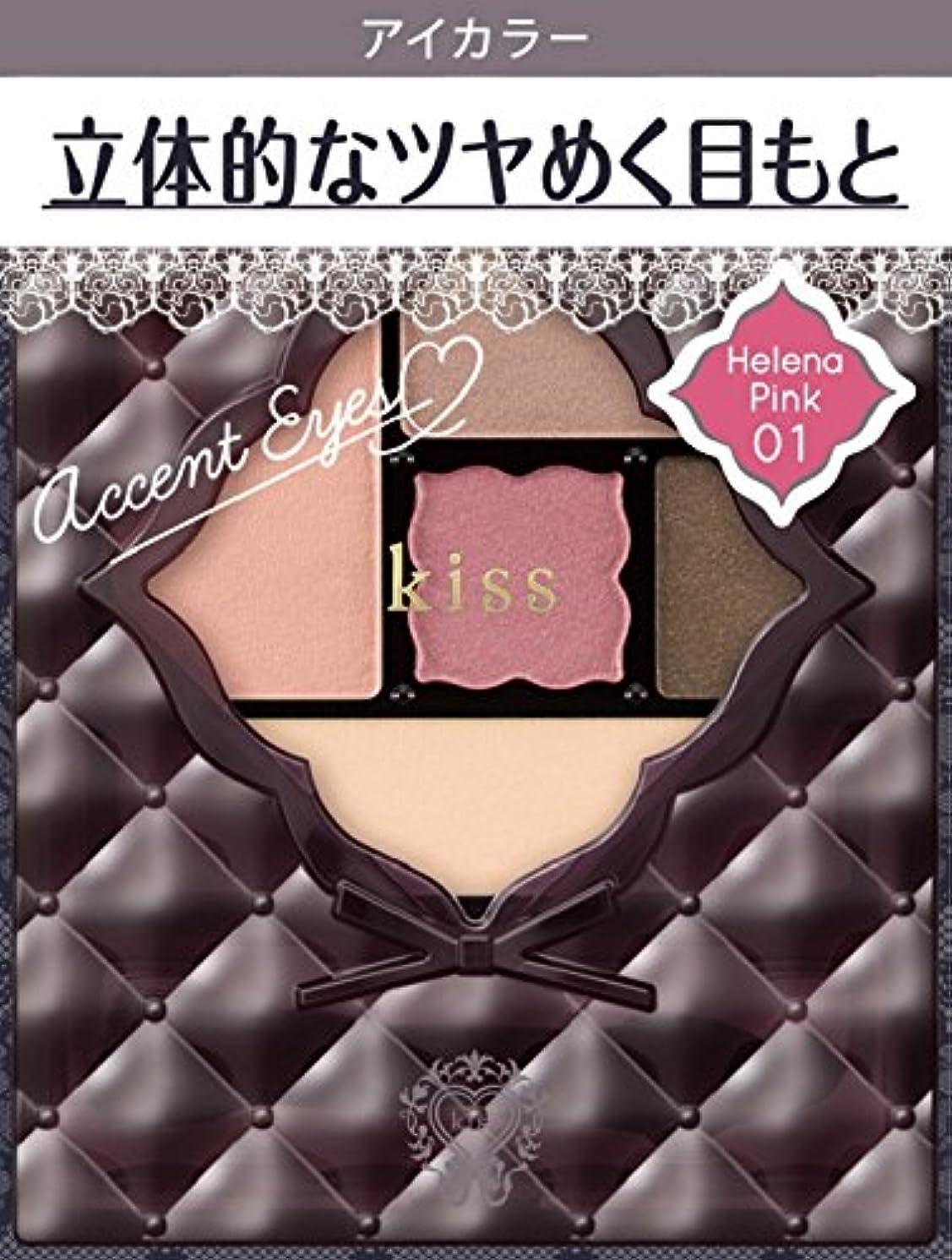 退屈させる本物分泌するキス アクセントアイズ01 ヘレネーピンク 3.5g