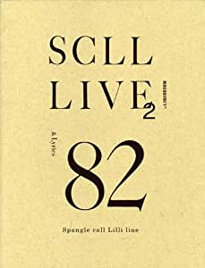 SCLL LIVE2 [DVD]
