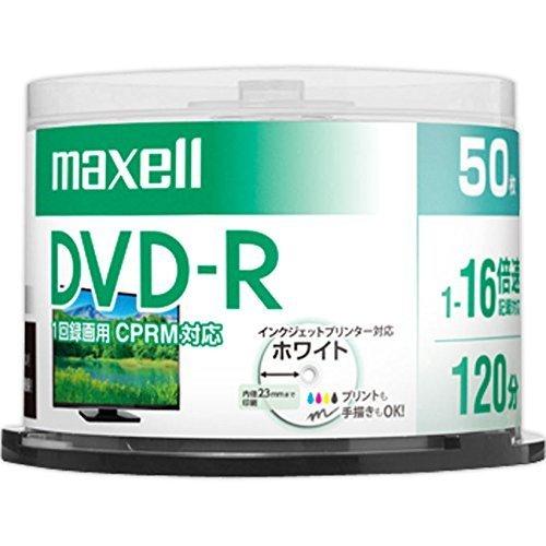 マクセル DRD120PWE.50SP 録画 録音用 DVD-R 4.7GB 一回 追記  録画 プリンタブル 16速 50枚
