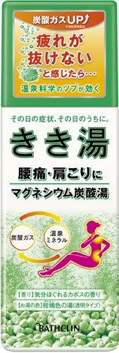 きき湯 マグネシウム炭酸湯 気分ほぐれるカボスの香り 柑橘色の湯 360g 透明タイプ 入浴剤 (医薬部外品)