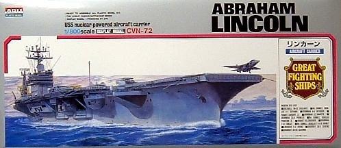 1/800 戦艦 空母 No.16 空母 リンカーン