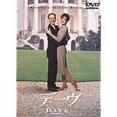 デーヴ [DVD]