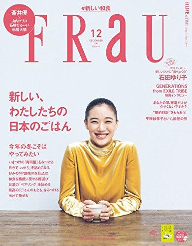FRaU(フラウ) 2016年 12 月号の詳細を見る