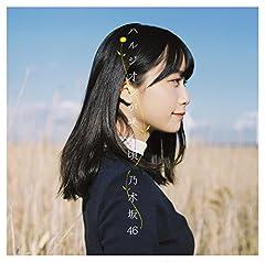 強がる蕾♪乃木坂46(深川麻衣)のCDジャケット