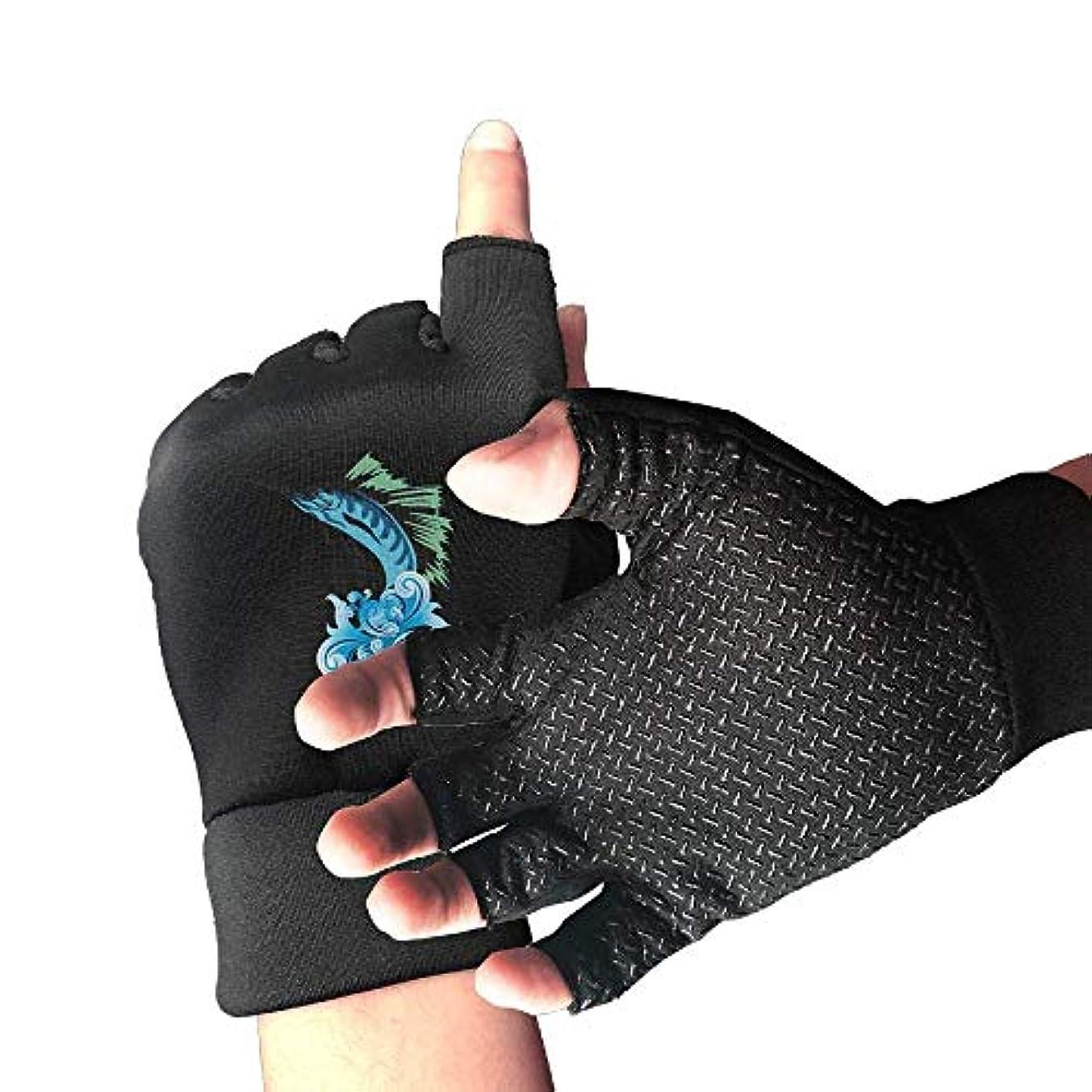 乞食クリーク背景Cycling Gloves Blue Swordfish Men's/Women's Mountain Bike Gloves Half Finger Anti-Slip Motorcycle Gloves