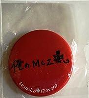ももいろクローバーZ 公式グッズ MOMOガチャ バッチ 百田夏菜子 34