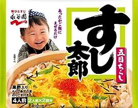 永谷園 すし太郎黒酢入り 200.6g×10個