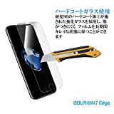 DOLPHIN47 EDGE iPhone7 / iPhone6s フィルム 強化 ガラスフィルム 液晶保護フィルム 日本製素材 旭硝子 厚さ0.3mm