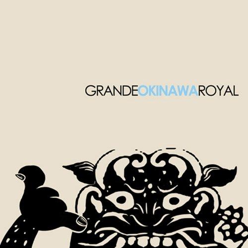 ゆったり素朴な癒しの島時間 ~ 沖縄の自然音 ~ GRAND...