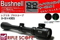 【ライフルに】Bushnell プロサイト スコープ 3-9x40EG レプリカ レッド・グリーン点灯切り替え 5段階調節可能 Bushnellロゴ付き