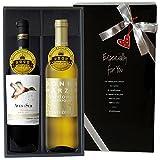 金賞 受賞 まろやかなコクと果実味 ワイン ギフト セット 赤ワイン 白ワイン 750ml 各1本ずつの2本セット 箱入り プレゼント用 リボン ラッピング付