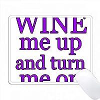 ワイン・ミー・アップ、ターン・ミー・オン、パープル PC Mouse Pad パソコン マウスパッド