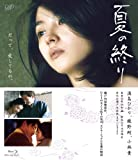 夏の終り[Blu-ray/ブルーレイ]