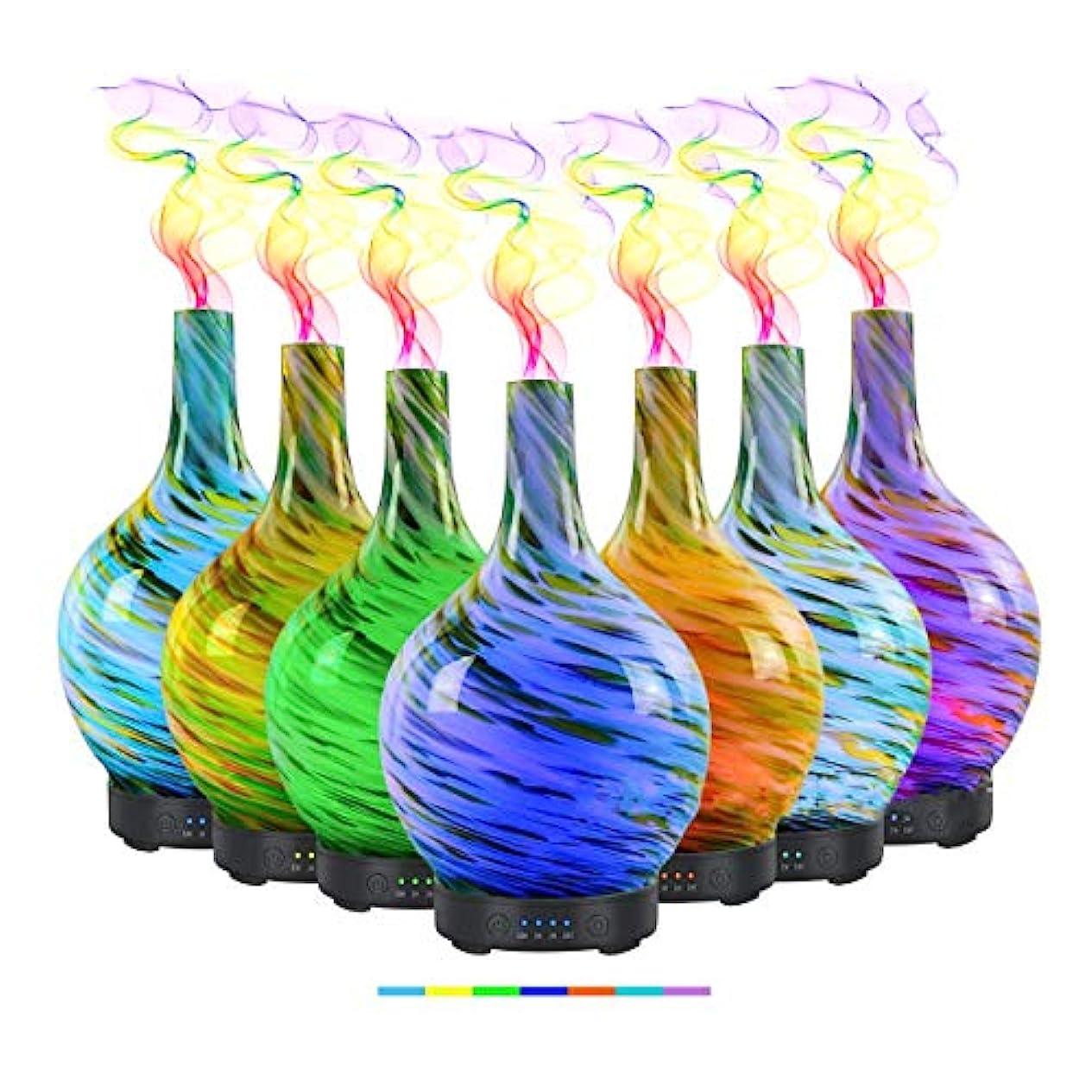 悪因子上向き偽ディフューザーエッセンシャルオイル (100ml)-3 d アートガラス葉海アロマ加湿器7色の変更 LED ライト & 4 タイマー設定、水なしの自動シャットオフ