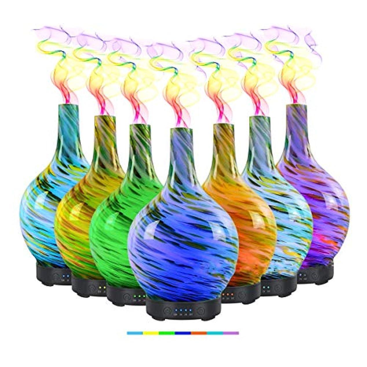 ディフューザーエッセンシャルオイル (100ml)-3 d アートガラス葉海アロマ加湿器7色の変更 LED ライト & 4 タイマー設定、水なしの自動シャットオフ