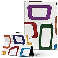 igcase Geanee WDP-083-2G32G-BT 2g32gbt 8インチ タブレット型PC タブレット 手帳型 タブレットケース カバー カバー レザー ケース 手帳タイプ フリップ ダイアリー 二つ折り 直接貼りつけタイプ 001065 ユニーク その他 模様 カラフル