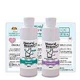Natural Beauty 猫 シャンプー&コンディショナーセット オーガニックホホバとティーツリー 低刺激 (200ml)