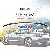 JCSPORTLINE リア ウイング リアスポイラー トランク スポイラー エアロパーツ / BMW Z4 Zシリーズ E89 2009 2010 2011 2012 2013 2014 2015 2ドアに適用/リアル カーボン製 carbon fiber 炭素繊維