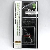 魁MASTER LINE 超硬モデリンググレーバー彫刻刀 TG-GT3 (先細平0.3mm)