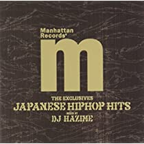 """Manhattan Records""""The Exclusives""""JAPANESE HIP HOP HITS Mixes by DJ HAZIME"""