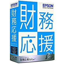 エプソン 財務応援R4 Lite+ Ver.18.1 機能アップ版 1ユーザー