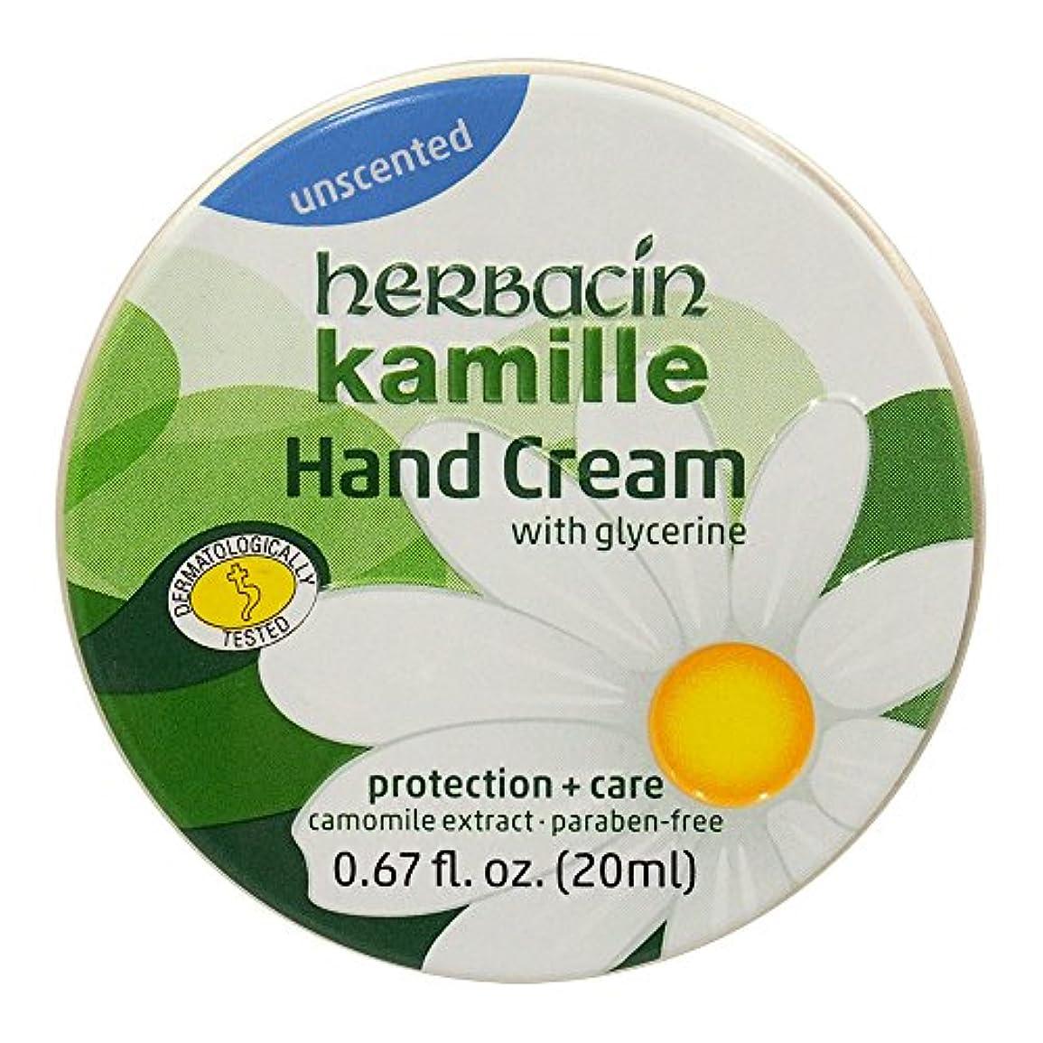 融合に向けて出発サミュエルハーバシン ハンドクリーム 無香料 (20mL)