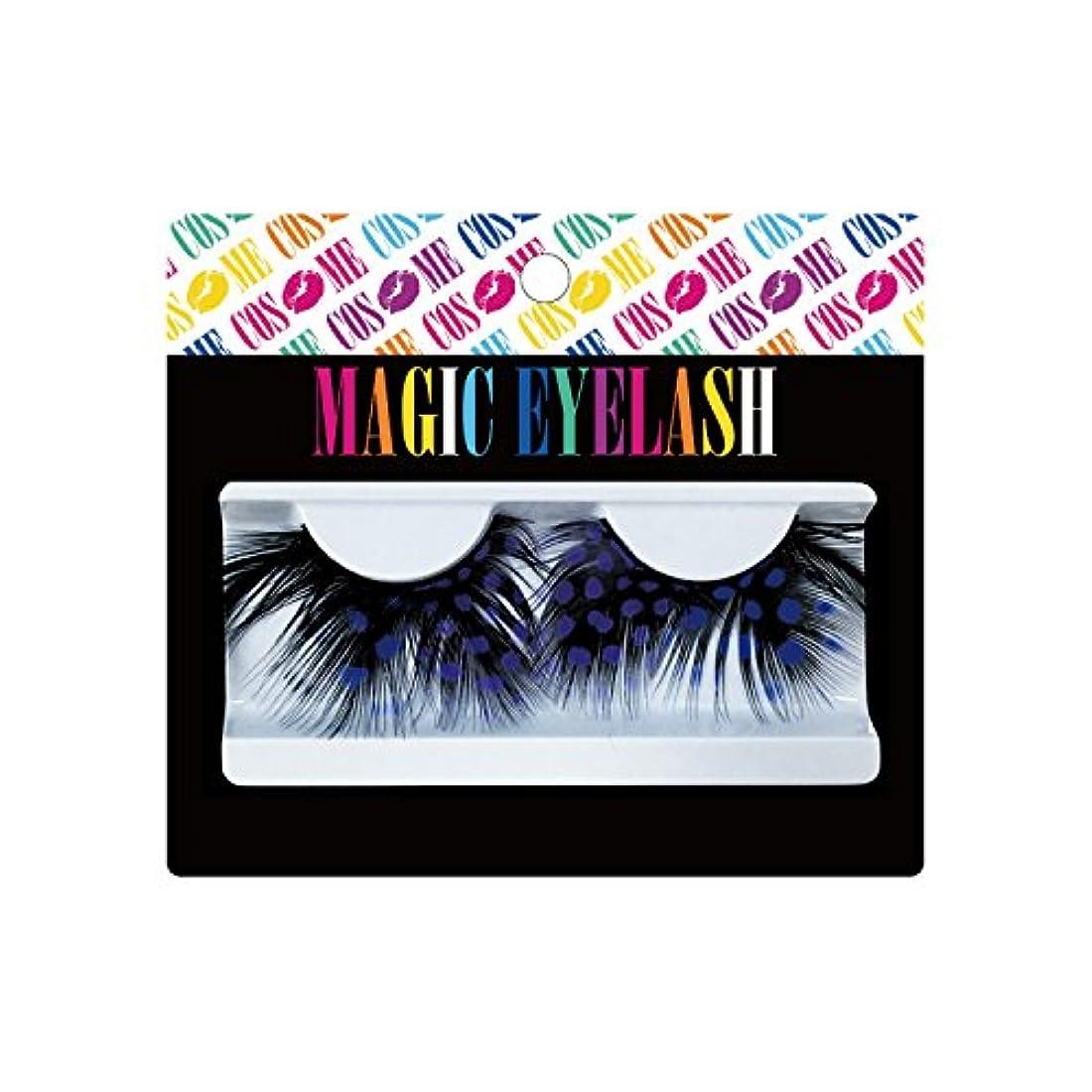 蛇行一時解雇する虚弱ピュア つけまつげ MAGIC EYELASH マジック アイラッシュ #9