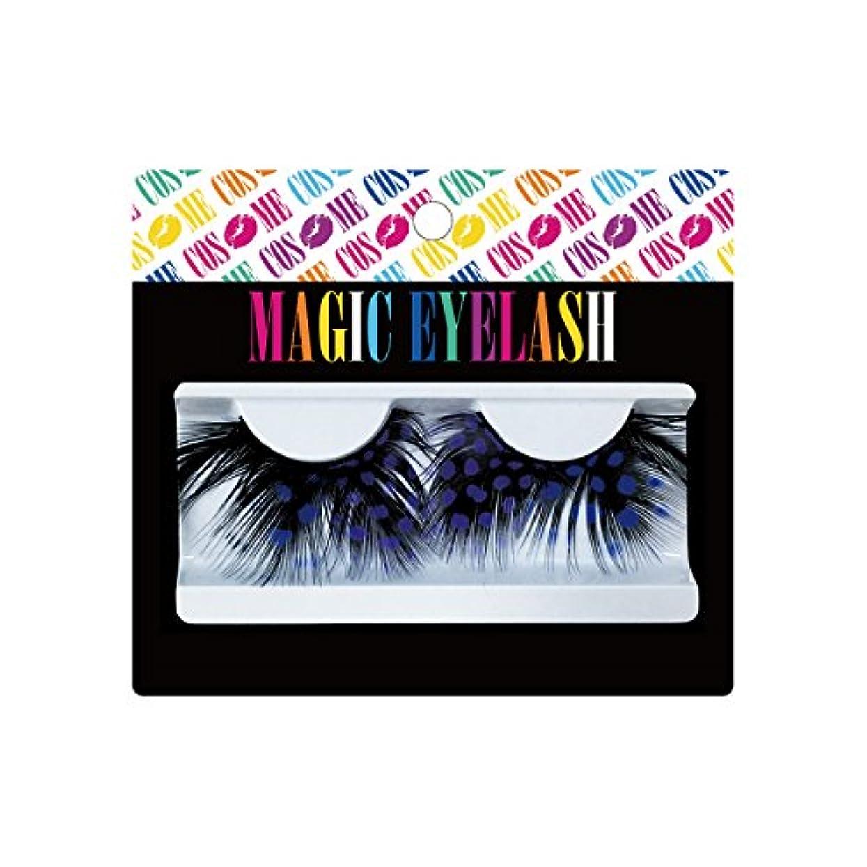 登場インディカ面積ピュア つけまつげ MAGIC EYELASH マジック アイラッシュ #9