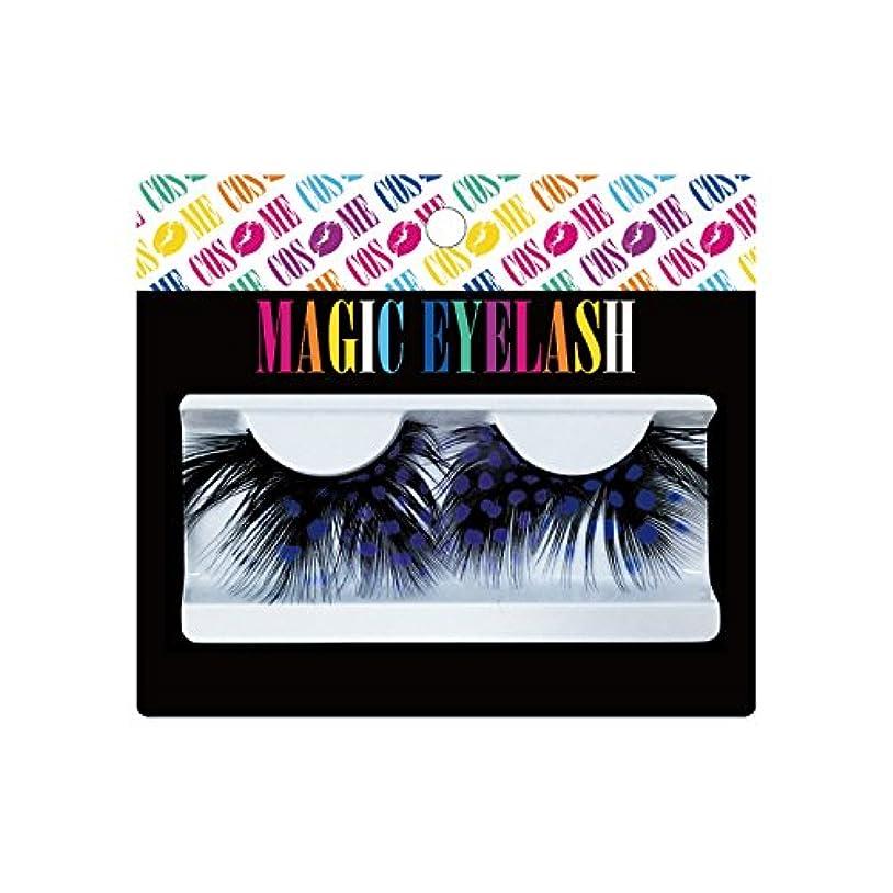 はさみ良心社説ピュア つけまつげ MAGIC EYELASH マジック アイラッシュ #9