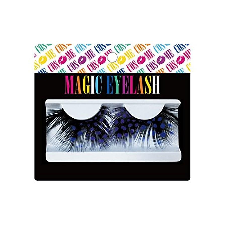 チャールズキージング誇大妄想貢献するピュア つけまつげ MAGIC EYELASH マジック アイラッシュ #9