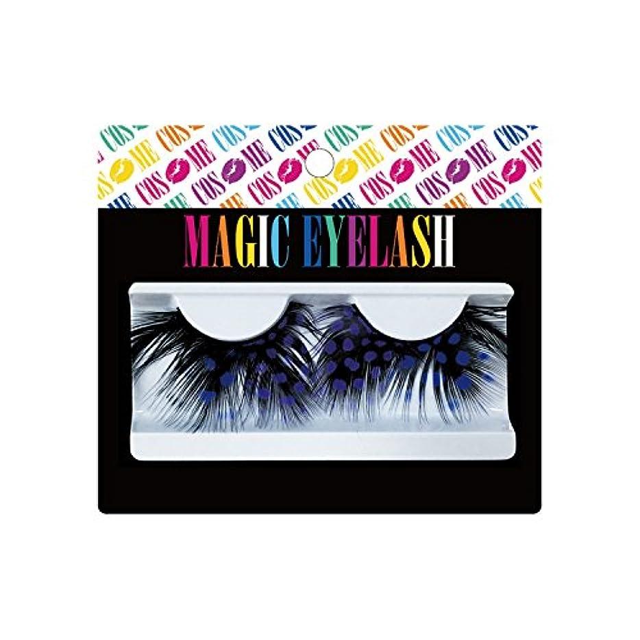 そこ飢え合法ピュア つけまつげ MAGIC EYELASH マジック アイラッシュ #9