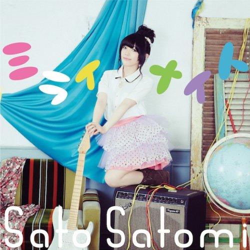 A    nison!    Anime song lyrics web site    歌手  コーラル・エコーが歌うアニソン一覧